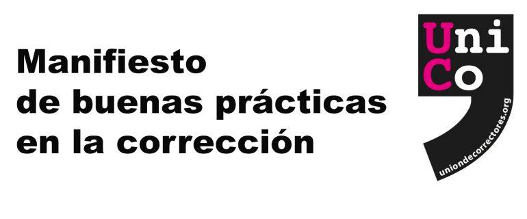 Manifiesto_buenas prácticas_corrección